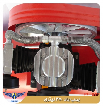 پمپ باد صنعتی 350 لیتری